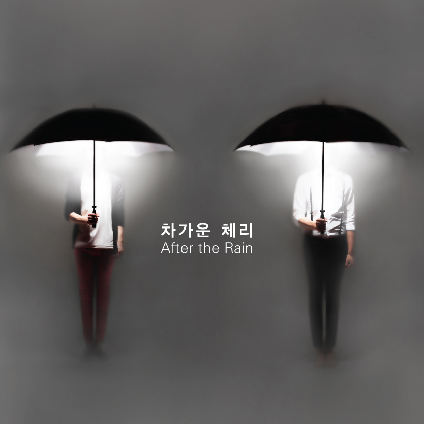 [Single] Cold Cherry – After the Rain