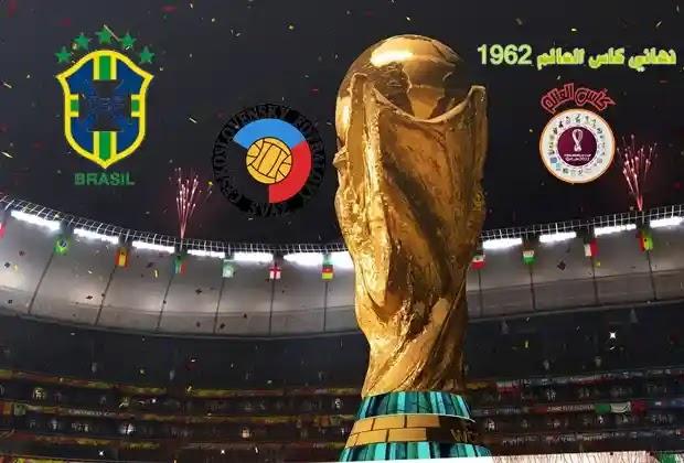 تشيلي 2 ـ 1 روسيا ربع نهائي كأس العالم 1962 م,كاس العالم نهائي,كأس العالم,العالم,نهائي كاس العالم 1962,البرازيل 1/3أنجلترا ربع نهائي كأس العالم 1962 م,يوغسلافيا 1ـ0 ألمانيا ربع نهائي كأس العالم 1962 م,جميع نهائيات كأس العالم,لحظات حاسمة في نهائي كأس العالم 1966 م تعليق عربي,نهائي,نهائي كاس العالم 1966,ألمانيا 2 : 1 سويسرا كأس العالم 1962 م,البرازيل 2 ـ 1 أسبانيا كأس العالم 1962 م,نهائي كاس العالم 1930,نهائي كاس العالم 1934,نهائي كاس العالم 1938,نهائي كاس العالم 1950,نهائي كاس العالم 1954
