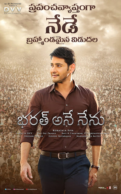 Bharat Ane Nenu Movie Review, BAN Movie Review, Bharath Ane Nenu Reviews,Mahesh Babu Bharat Ane Nenu Review, Kiara Advani Bharat Ane Nenu Review, Koratala Siva  Bharat Ane Nenu Review , Bharat Ane Nenu  Reviews, Bharat Ane Nenu  Movie Review Rating, Mahesh Babu movie review,  Mahesh Babu Bharat Ane Nenu movie review Rating,  Mahesh Babu Bharat Ane Nenu review,  Koratala Siva Bharat Ane Nenu movie review , Koratala Siva movie review rating, Mahesh Babu latest movie review rating, Bharat Ane Nenu Telugu movie Review, Kiara Advani Telugu movie review, Mahesh Babu  Kiara Advani Koratala Siva Bharat Ane Nenu movie review, BAN Telugu movie review,  Bharat Ane Nenu Film review, Bharat Ane Nenu Telugucinemas.in Review, Bharat Ane Nenu Ratings in All websites