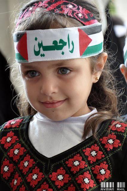Palestine kids 2