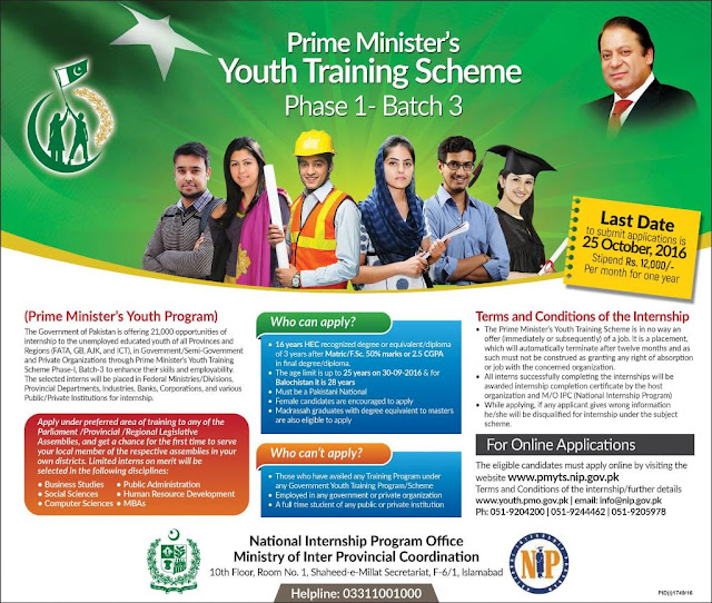 PM Youth Training Scheme 2016