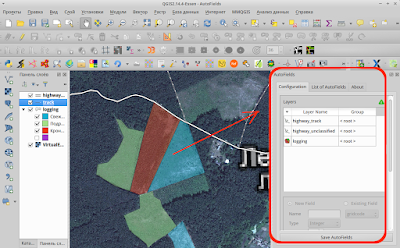 autofields qgis interface