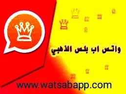 WhatsApp plas