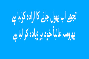 aftab iqbal poetry,aftab iqbal poetry whatsapp status,aftab iqbal,poetry,aftab iqbal best poetry,aftab iqbal poetry status,aftab iqbal poetry collection,aftab iqbal best poetry whatsapp status,urdu poetry,aftab iqbal sad poetry,aftab iqbal shamim poetry,khabardar with aftab iqbal,sad poetry,aftab iqbal poetry in khabardar,aftab iqbal best sad poetry part 7,aftab iqbal poetry in khabarnaak