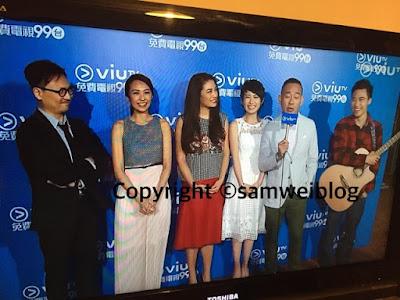 samwei: Viu TV