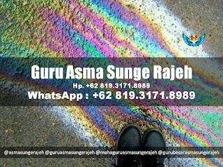 Guru-Asma-Sunge-Rajeh-Sanad-Shahih