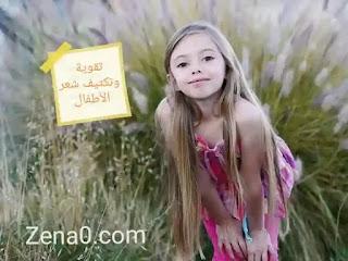 10وصفات طبيعيه لتقوية شعر الأطفال