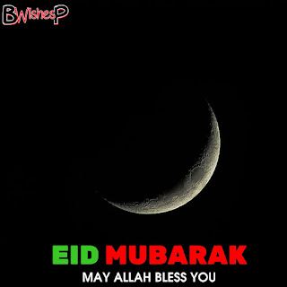 Eid Mubarak Images for Whatsapp Download