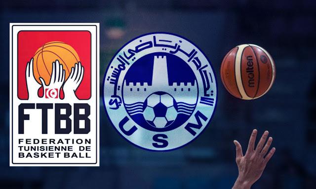 كرة السلة :  الإتحاد المنستيري يتوج بـ كأس تونس لكرة السلة ... بعد 20 عاما