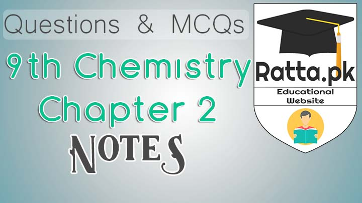 Matric 9th Chemistry Notes Chapter 2 Structure of Atom - Questions and MCQs