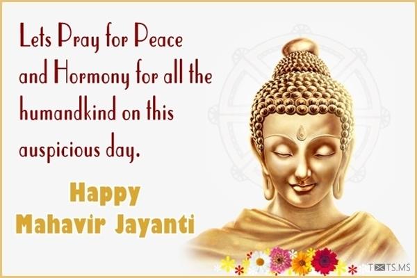 Wishes For Mahavir Jayanti