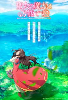 الحلقة  4  من انمي Seijo no Maryoku wa Bannou Desu مترجم