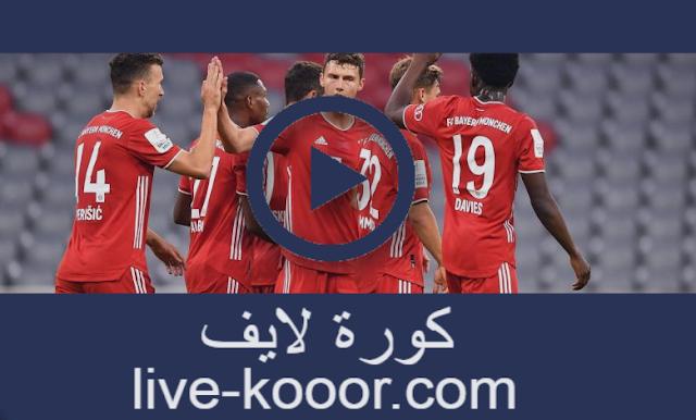 جول العرب goalarab مشاهدة مباريات اليوم