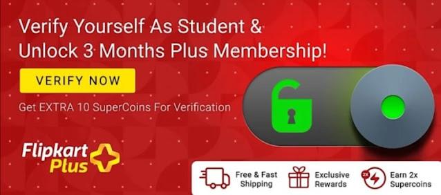Flipkart Student Club Offer