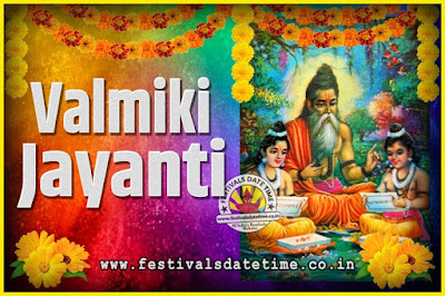 2026 Valmiki Jayanti Date and Time, 2026 Valmiki Jayanti Calendar