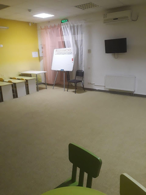 Аренда офиса в Харькове на Салтовке
