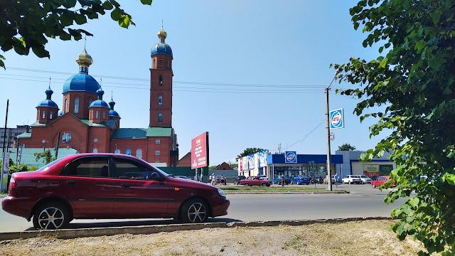 Лозовая АТБ и церковь