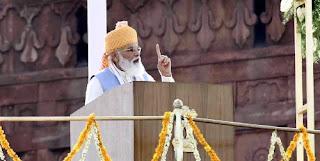 75 वें स्वतंत्रता दिवस के अवसर पर लाल किले के प्राचीर से प्रधानमंत्री नरेन्द्र मोदी के भाषण की मुख्य बातें