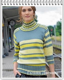 sviter-spicami-dlya-jenschin | pletenje | kötés | πλέξιμο | ქსოვა | strikning | cniotála