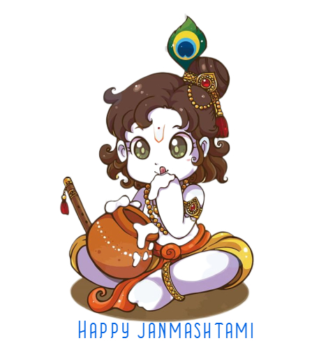 Krishna Janmashtami Viral Script Free Download 2019