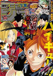 Hellominju.com: ハイキュー!! | 週刊少年ジャンプ 2018年4月  | Haikyuu!! Shōnen Jump covers | Hello Anime !