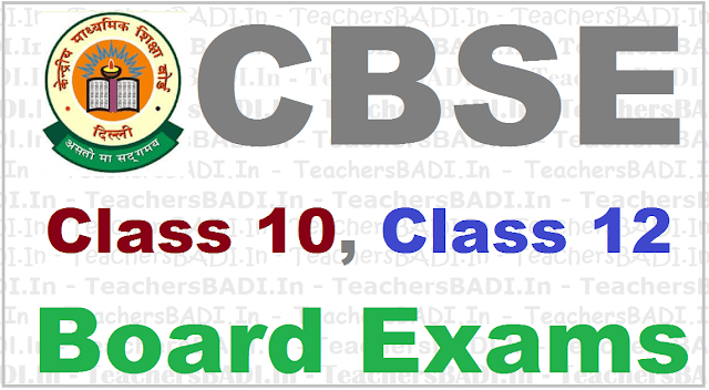 CBSE Class 10, Class 12 Exams dates/ Schedule/ Datescheet, admit cards, results