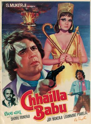 Chhailla Babu (1997) Hindi 720p HDRip x265 HEVC 710Mb