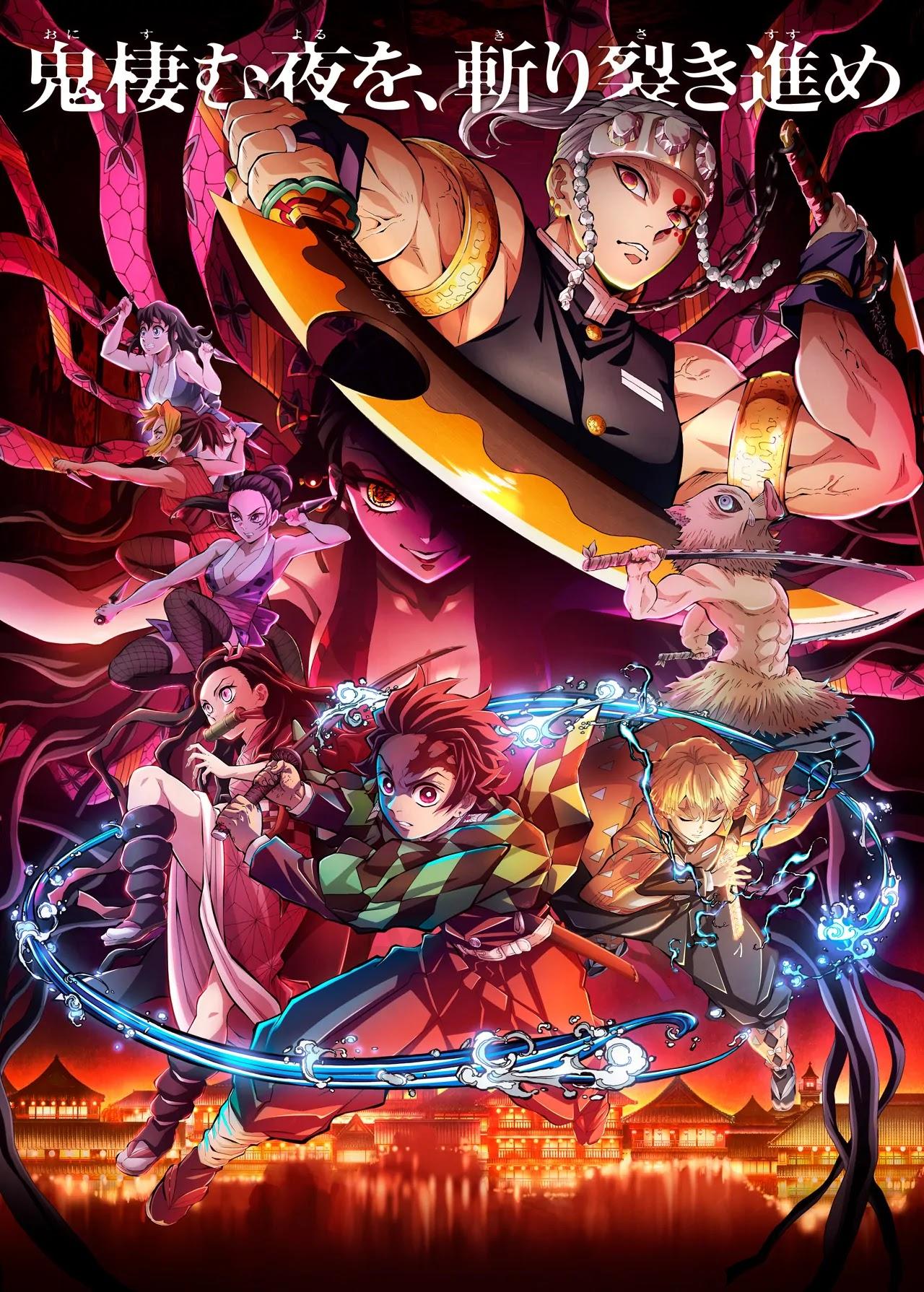 Plakat drugiego sezonu Kimetsu no Yaiba: Yuukaku-hen