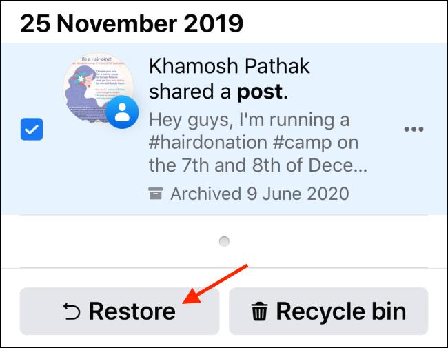 اضغط على استعادة من قائمة الأرشيف