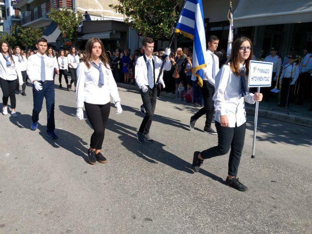 Θεσπρωτία: Λαμπρός εορτασμός της 28ης Οκτωβρίου στη Θεσπρωτία-Επίκεντρο η Ηγ/τσα (ΦΩΤΟ)