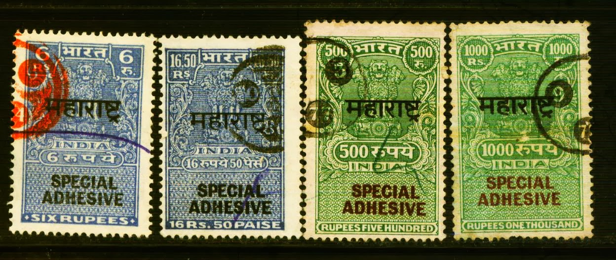 Heritage Of Indian Stamps Site India Special Adhesive