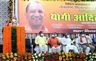 मुख्यमंत्री योगी ने जनपद गोरखपुर में कुल 62.03 करोड़ रु0 लागत की 237 विकास परियोजनाओं का शिलान्यास किया CM Yogi laid the foundation stone of 237 development projects costing a total of Rs 62.03 crore in Gorakhpur district