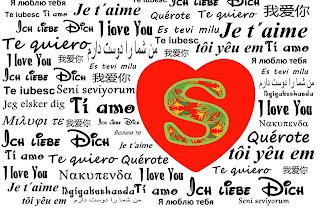 S love pic ,s love logo