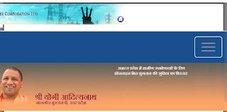 Uppcl बिजली बिल देखे उत्तर प्रदेश (uttar pradesh bijli bill kaise check kare in hindi) - hindi web