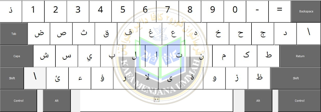 keyboard arabic