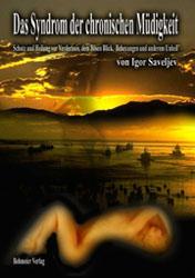 Buch über Verderbnis