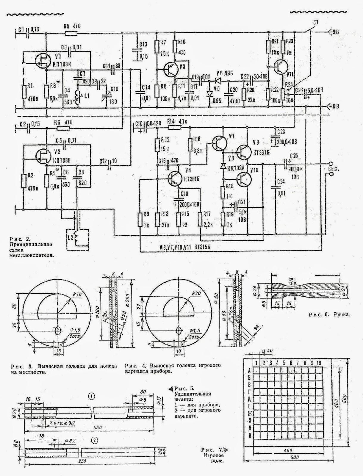 Подробное описание как изготовить металлоискатель по схеме