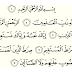 Manfaat Membaca Surat Al-Fatihah Dalam Setiap Waktu
