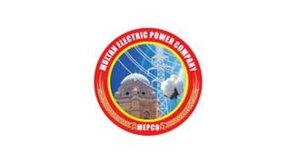 http://pitc.com.pk/mepco-jobs - Latest Jobs in Multan Electric Power Company (MEPCO) 2021 Advertisement - MEPCO Jobs online Apply