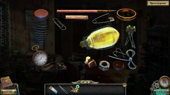 все необходимые детали собраны в игре тьма и пламя враг в отражении