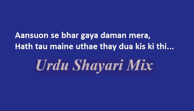 Urdu shari, Aansu shayari, Aansu poetry