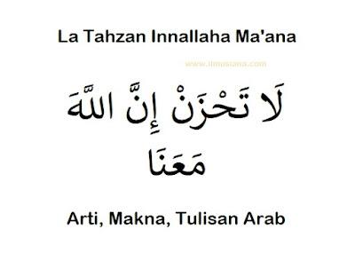 Arti La Tahzan Innallaha Ma'ana: Makna, Penjelasan (Arab)