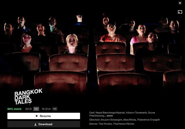 BangkokHorrorMovie