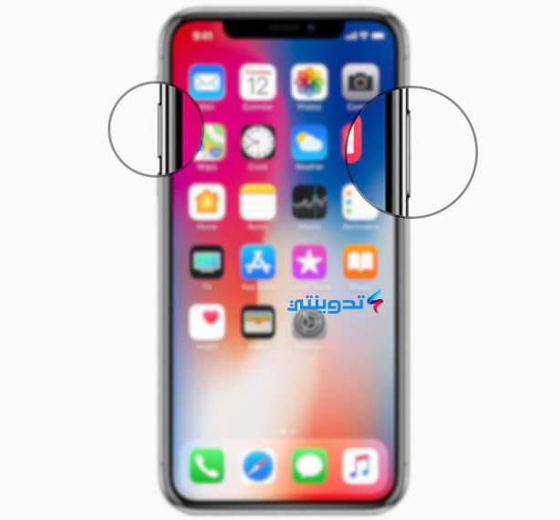 كيفية اخد لقطة شاشة Screenshot على ايفون X