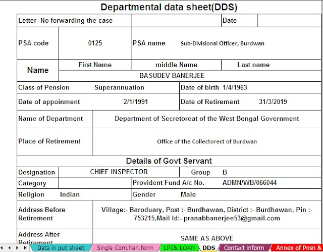 Revised Single Comprehensive Form for Pension of the West Bengal Govt Employees