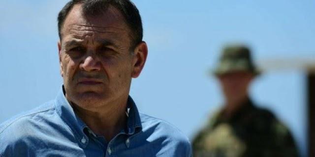 Αυτά απάντησε ο Παναγιωτόπουλος για καταβολή αποζημιώσεων σε στελέχη ΣΞ-ΠΝ (ΕΓΓΡΑΦΟ)