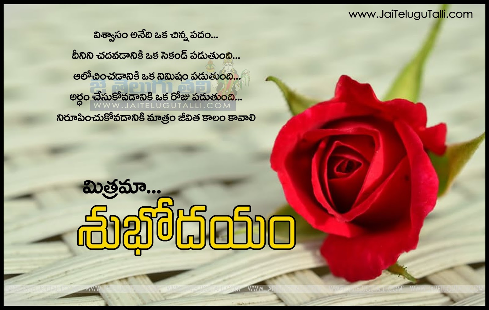 Latest Good Morning Quotes In Telugu Share Chat Quotes