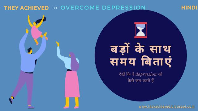 sushant singh rajput depression