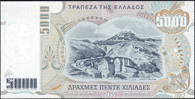 Greek Currency 5000 Drachmas banknote 1997 view of Karytaina