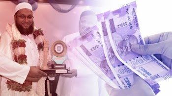 Monetary Advisory (IMA) jewels Rs 2000 Crore Scam in Bangalore